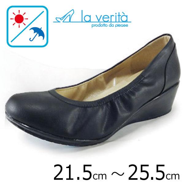Laverita ラベリータ  no.2221 Rimini リミニ /プレーンパンプス/4.5cmヒール
