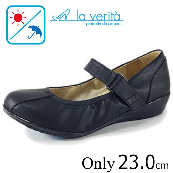 ラベリータ (シエーナ・ Siena)no.2240/ブラック/ローヒールベルト/3.5cmヒール/Laverita