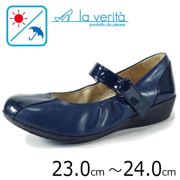ラベリータ (シエーナ・ Siena)no.2240/ネイビー/ローヒールベルト/3.5cmヒール/Laverita