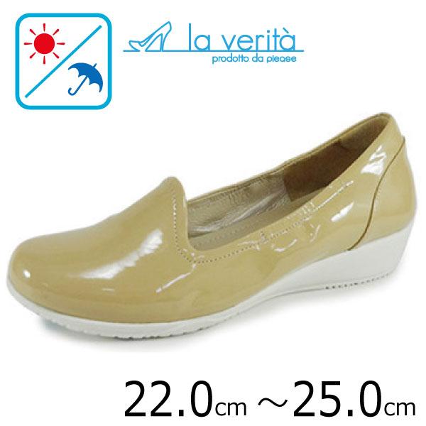 ラベリータ (トリエステ・ Trieste)no.2252/ベージュエナメル/オペラシューズ/3.5cmヒール/Laverita