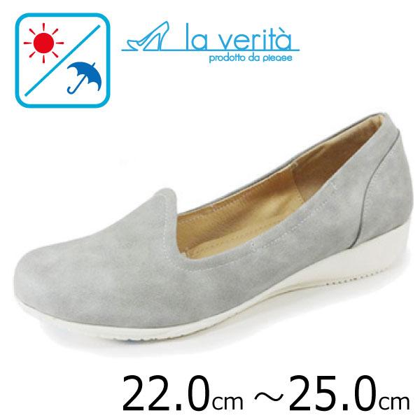 ラベリータ (トリエステ・ Trieste)no.2252/ライトグレー/オペラシューズ/3.5cmヒール/Laverita