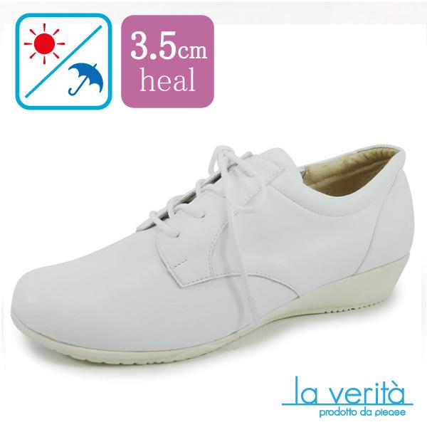 ラベリータ (パルマ・ Parma )no.2281/ホワイト(白底)/レースアップスニーカー/3.5cmヒール/Laverita