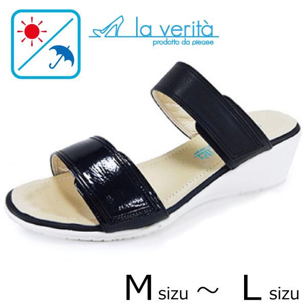 ラベリータ (ブレシア・ Brecia)no.2290/ブラック/ミュールサンダル/4.5cmヒール/Laverita