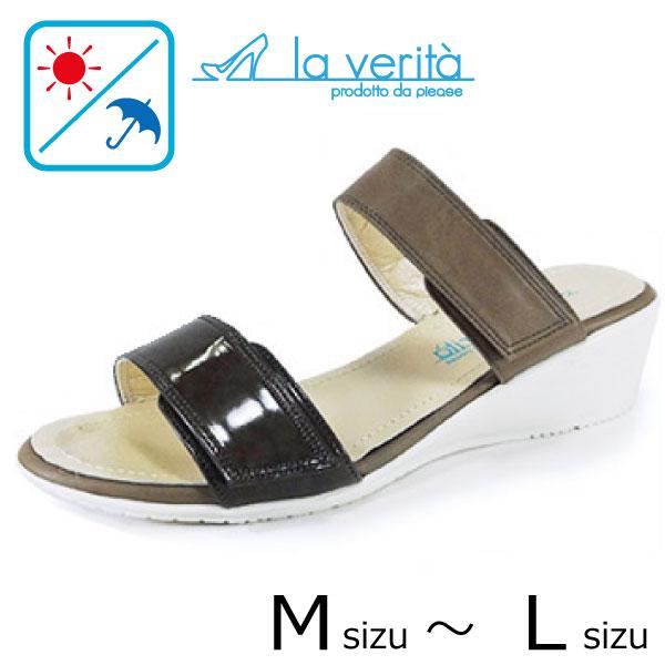 ラベリータ (ブレシア・ Brecia)no.2290/グレージュ/ミュールサンダル/4.5cmヒール/Laverita