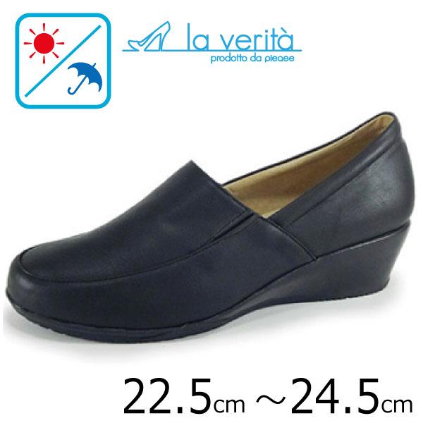 ラベリータ (レッチェ・ Lecce )no.2300/ブラック/ローファー/3.5cmヒール/Laverita