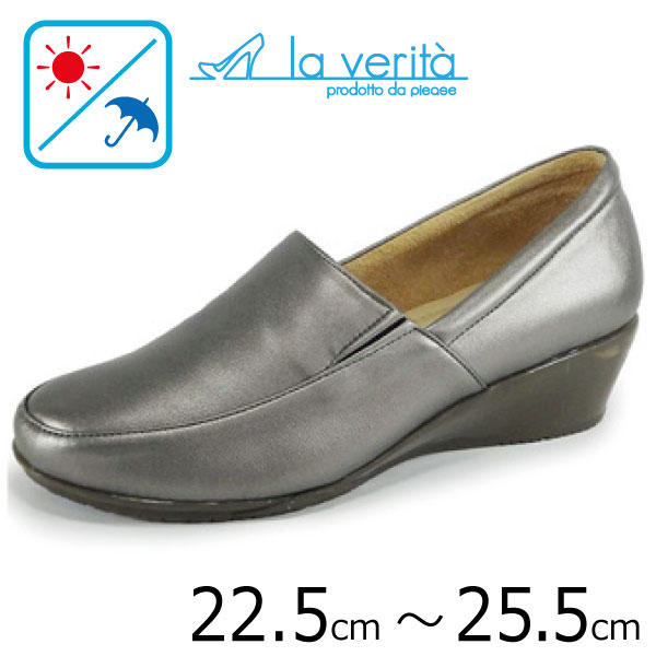 ラベリータ (レッチェ・ Lecce )no.2300/シルバー/ローファー/3.5cmヒール/Laverita
