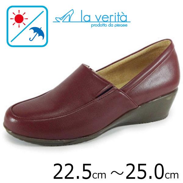 ラベリータ (レッチェ・ Lecce )no.2300/レッド/ローファー/3.5cmヒール/Laverita