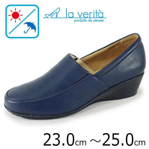 ラベリータ (レッチェ・ Lecce )no.2300/ネイビー/ローファー/3.5cmヒール/Laverita
