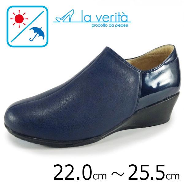 ラベリータ (クロトーネ・ Crotone)no.2310/ネイビー/コンフォートシューズ/4.5cmヒール/Laverita
