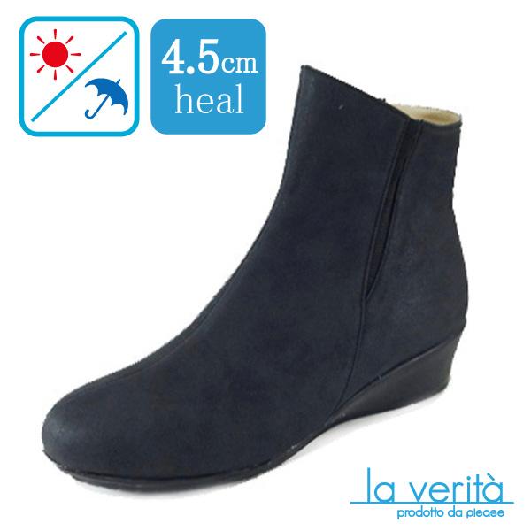 ラベリータ (バルレッタ・ Barletta)no.2321/ブラック/サイドゴアブーツ/4.5cmヒール/Laverita