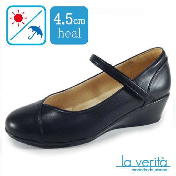 ラベリータ (ノヴァーラ・ Novara)no.2360/ブラック/ベルトパンプス/4.5cmヒール/Laverita