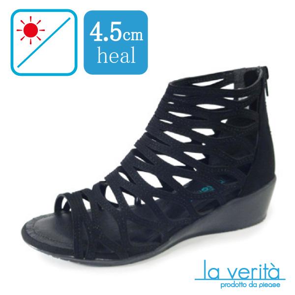 ラベリータ (ジェーラ・ Gela)no.2370/ブラック/グラディエーター風サンダル/4.5cmヒール/Laverita