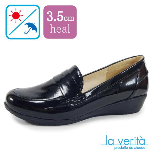 ラベリータ (ピサ・ Pisa)no.2430/ブラックエナメル/ローファー/3.5cmヒール/Laverita