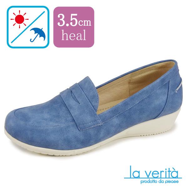 ラベリータ (ピサ・ Pisa)no.2430/ブルー/ローファー/3.5cmヒール/Laverita