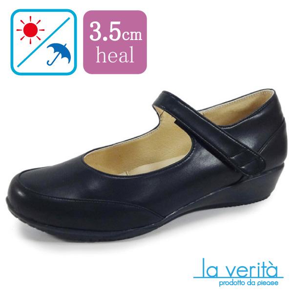 ラベリータ (ジェノバ・ Genova)no.2440/ブラック/ローヒールベルト/3.5cmヒール/Laverita