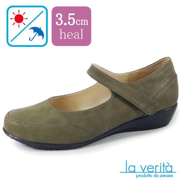 ラベリータ (ジェノバ・ Genova)no.2440/グリーン/ローヒールベルト/3.5cmヒール/Laverita