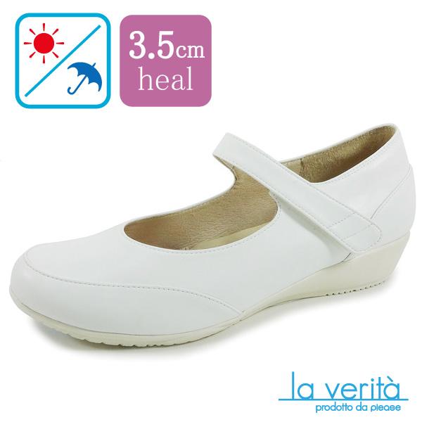 ラベリータ (ジェノバ・ Genova)no.2440/ホワイト/ローヒールベルト/3.5cmヒール/Laverita