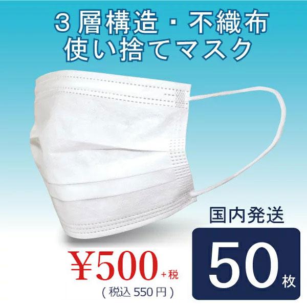 mask-600-1-500.jpg