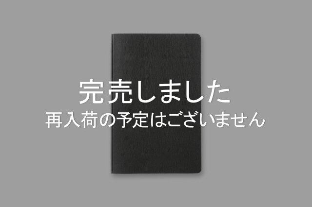 【送料無料】 5002 6穴リングレザーバインダー ホースヘアー バイブルサイズ