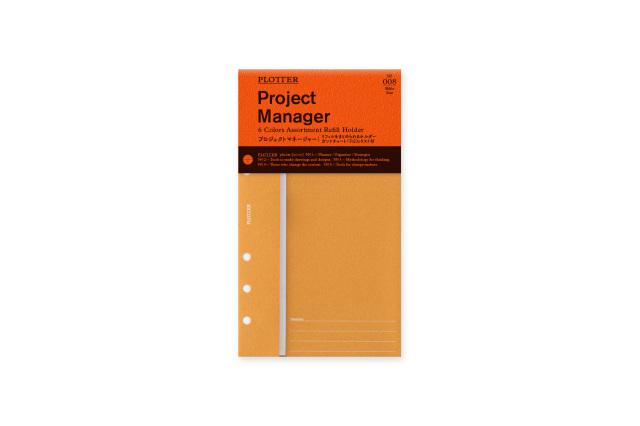 ★よりどり3点で送料無料★008 プロジェクトマネージャー6色アソート バイブルサイズ(77716433)