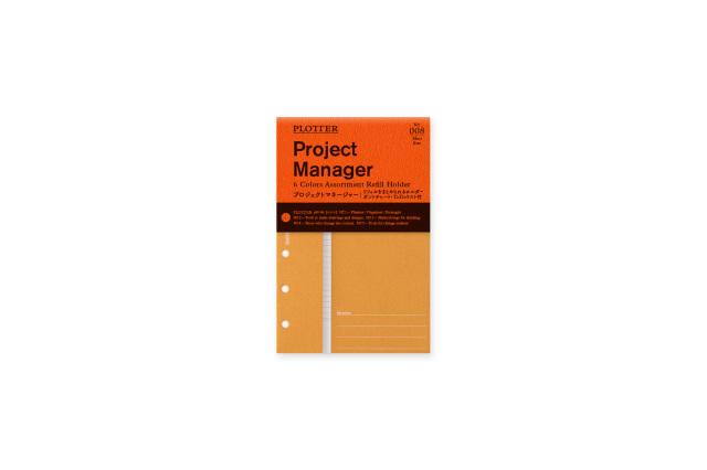 ★よりどり3点で送料無料★ 008 プロジェクトマネージャー6色アソート ミニサイズ(77716435)