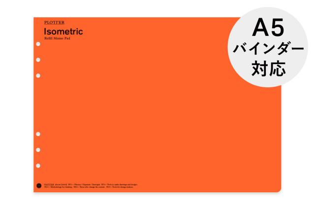 ★よりどり3点で送料無料★015 リフィルメモパッドアイソメトリック40枚 2冊入 A4サイズ(77716545)