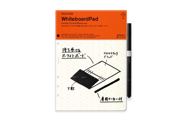 016 ホワイトボードパッド A5サイズ(77716546)