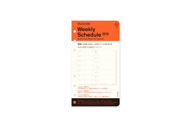 ★送料無料★ 002 リフィル2019年版週間レフト式 バイブルサイズ(77716610)