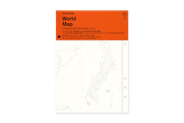 ★よりどり3点で送料無料★017 ワールドマップ(世界白地図) A5サイズ(77716614)