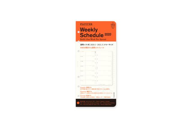 ★よりどり3点で送料無料★002 リフィル2020年版週間レフト式 ナローサイズ(77716735)