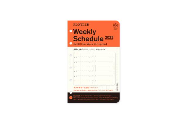 ★よりどり3点で送料無料★ 002 リフィル2022年版週間レフト式 ミニサイズ(77717244)