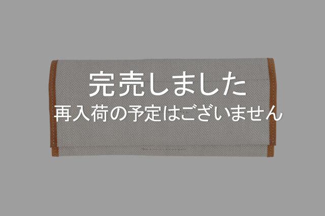 【完売しました:再入荷の予定はございません】 京都ポップアップイベント商品:オンラインショップ限定 【JOHNBULL×PLOTTERコラボレーションアイテム】ロールペンケース