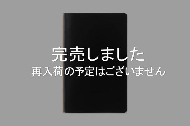【送料無料】 オンラインショップ限定 コードバン 6穴リングレザーバインダー バイブルサイズ