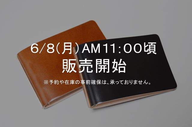 ★6/8(月)11時頃の販売開始予定です★ 【送料無料】 オンラインショップ限定 コードバン 3穴リングレザーバインダー