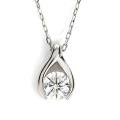 ダイヤモンド ネックレス レディース プラチナ シンプル ダイヤネックレス 0.20ct H-SI2-GD up 人気 Pt900
