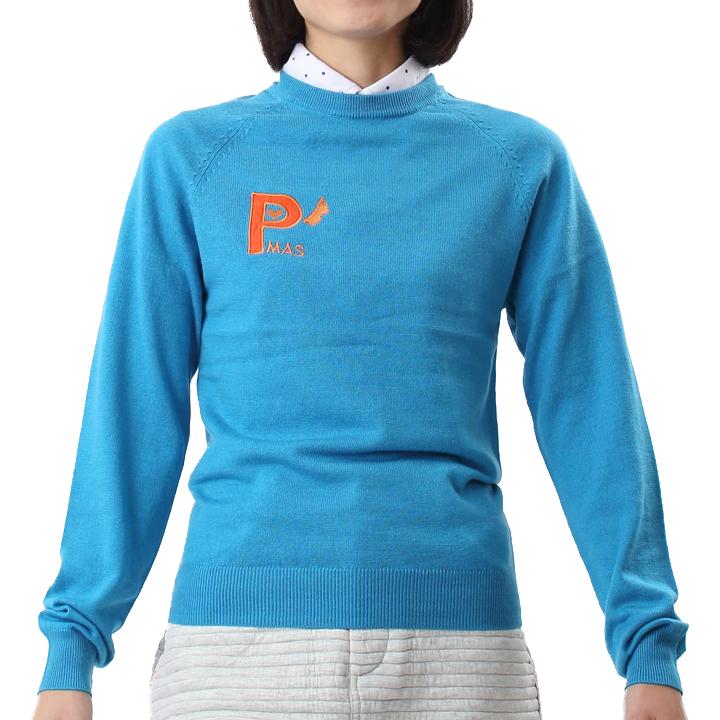 ラウンドネットセーター(ターコイズ)