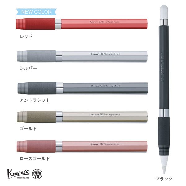 Grip for Apple Pencil