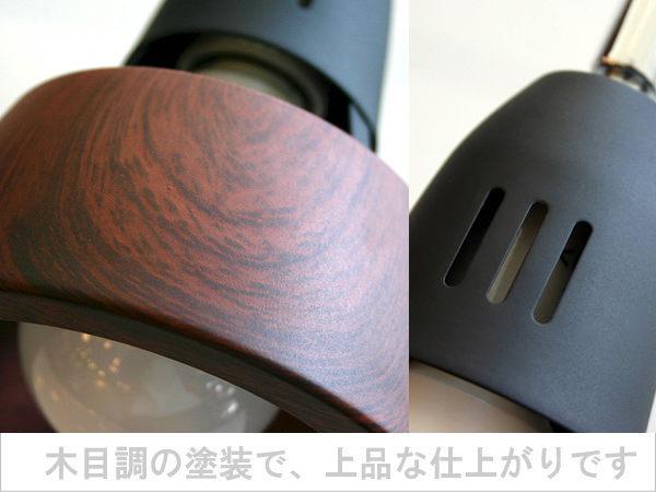 HARMONY-X(ハーモニーX)シーリングライト(リモコン付き)