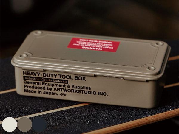 HEAVY DUTY toolbox stackable (ヘビーデューティー)ツールボックス スタッカブル