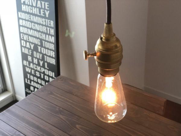 Laiton(レイトン)1灯真鍮ソケットペンダントライト