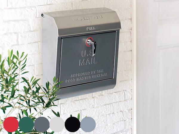 キーロック式 USメールボックス(郵便受け)