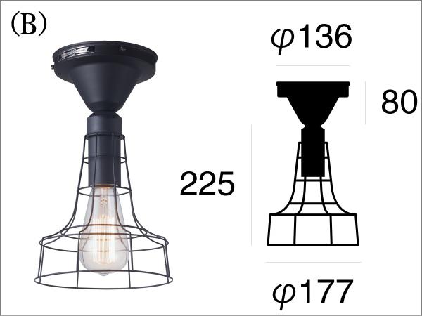 POLIGONAL(ポリゴナル)シーリングランプ