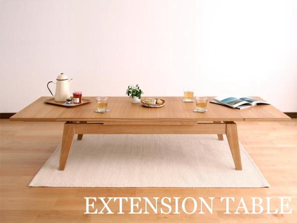 COPAN伸縮センターテーブル