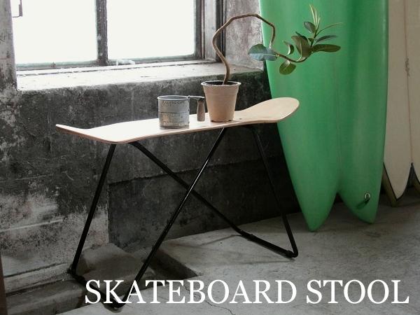 SKATE BOARD(スケートボード)スツール