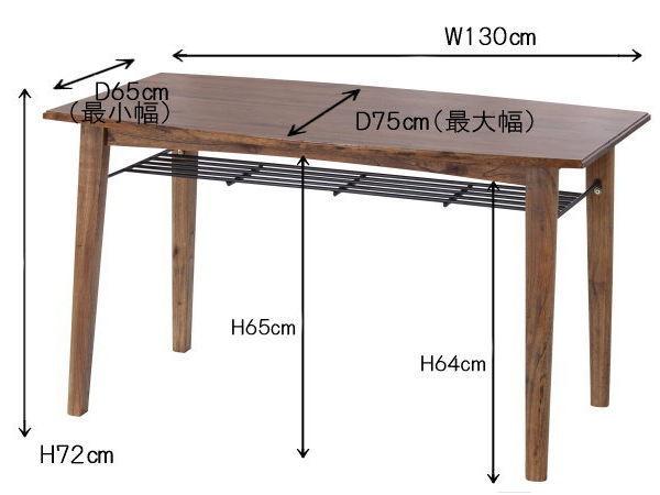 MINDY天然木ダイニングテーブル