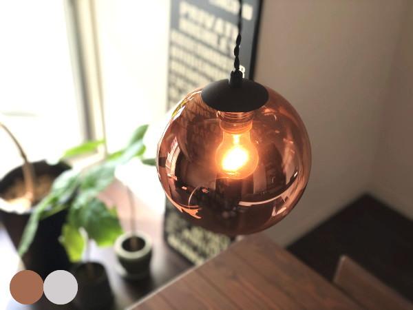 ACE(エース)1灯ペンダントランプ Sサイズ
