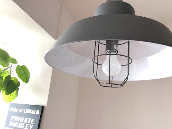 MALIBU(マリブ)ランプ