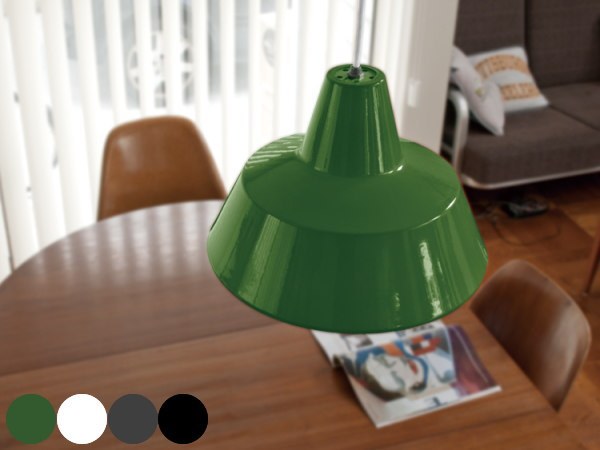 MARTTI(マルティ) 1灯ホーローペンダントランプ