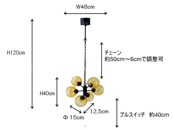 MOON6(ムーン6)ガラスペンダントライト