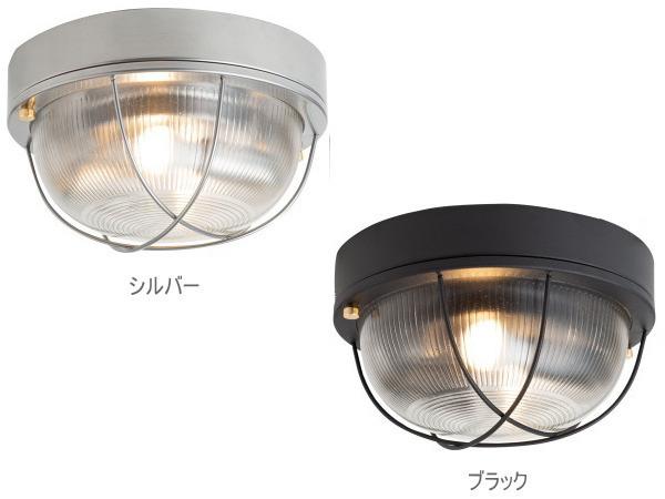 PORT(ポート)シーリングランプ 【HERMOSA】ハモサ